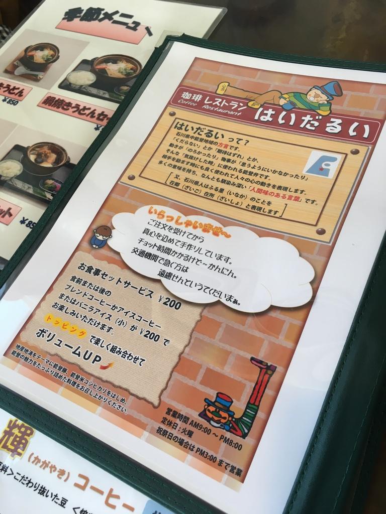 f:id:shiba_yu36:20170109195542j:plain:h500