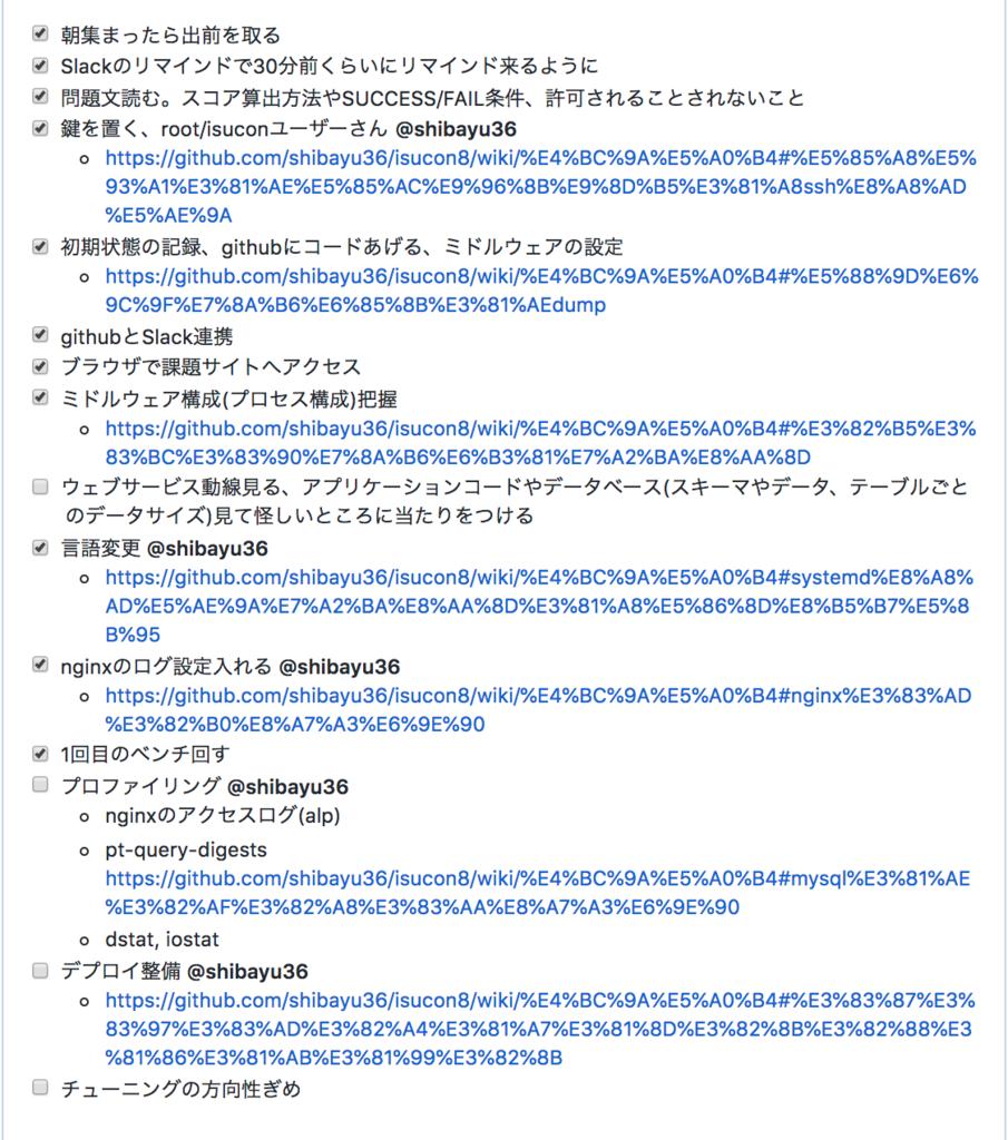 f:id:shiba_yu36:20180917011739p:plain