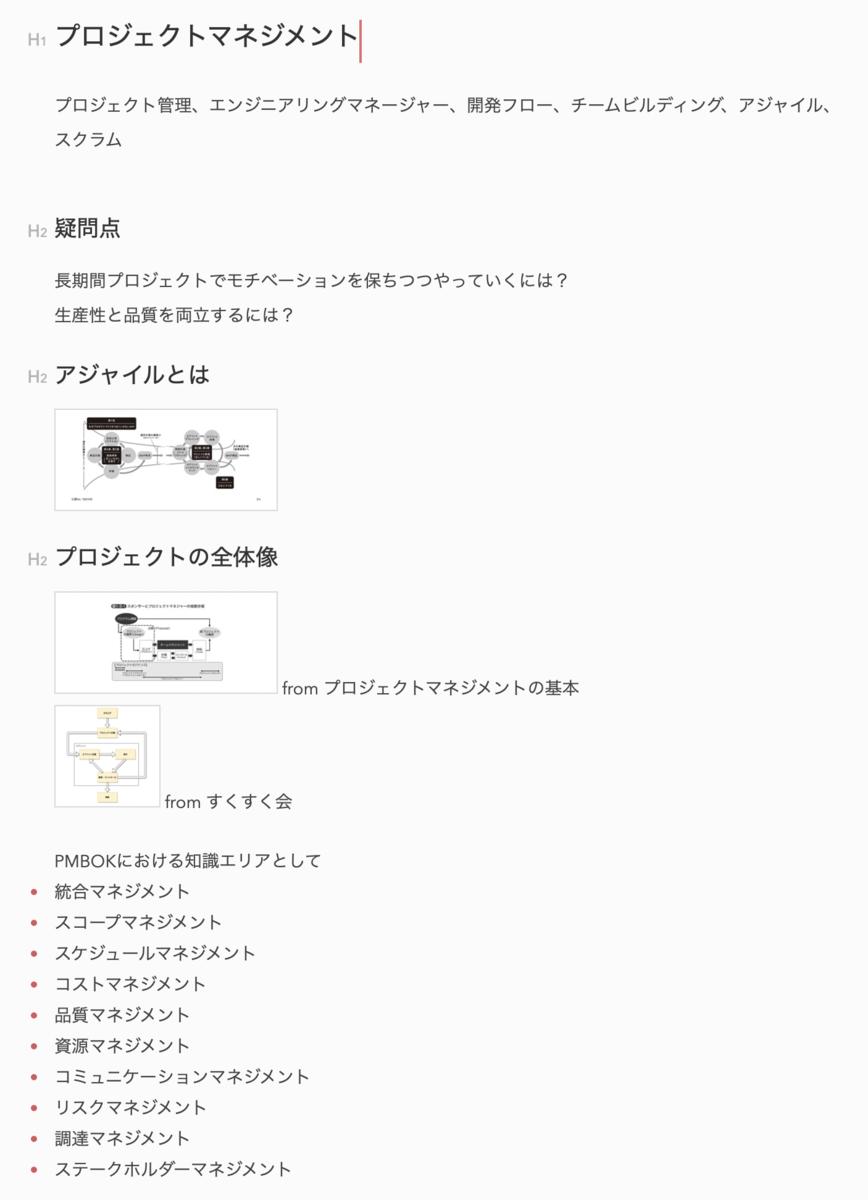 f:id:shiba_yu36:20210105100624p:plain:h600