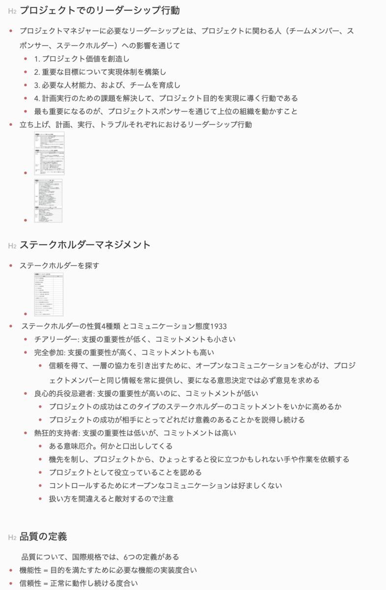f:id:shiba_yu36:20210105100651p:plain:h600