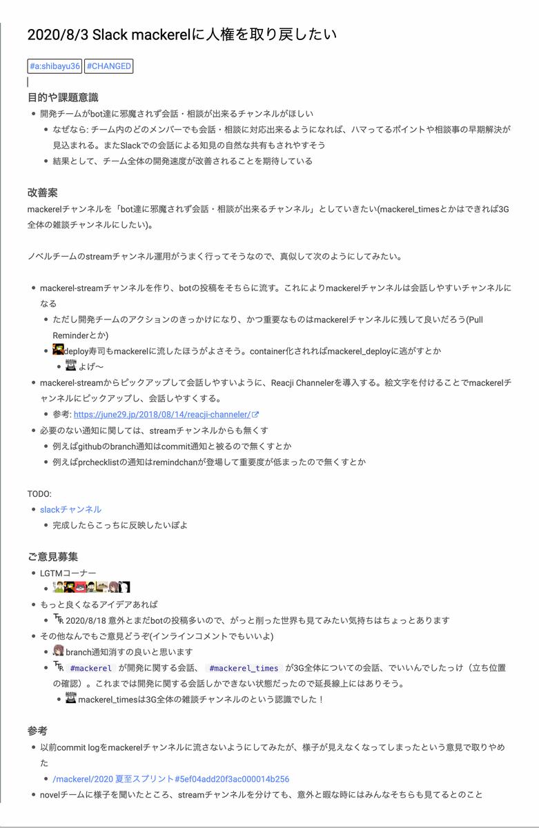 f:id:shiba_yu36:20210425232327p:plain