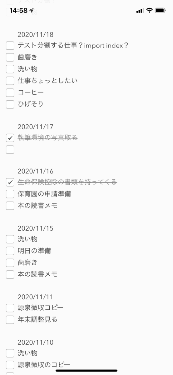 f:id:shiba_yu36:20210504145938p:plain:h400