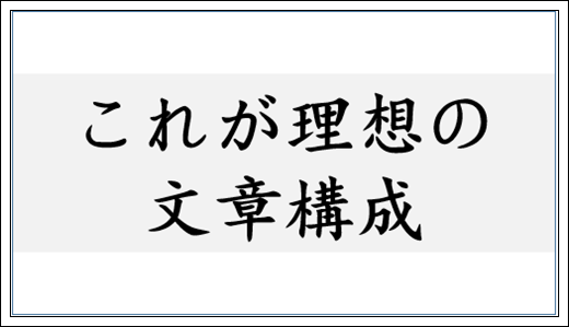 f:id:shibaccho:20160804141211p:plain