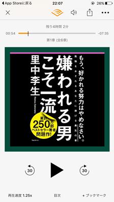f:id:shibaccho:20160810002058p:plain