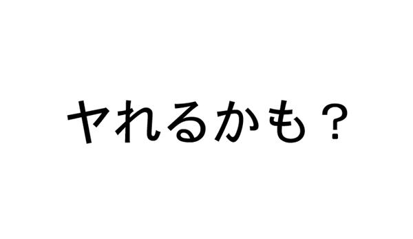 f:id:shibaccho:20160816182850p:plain