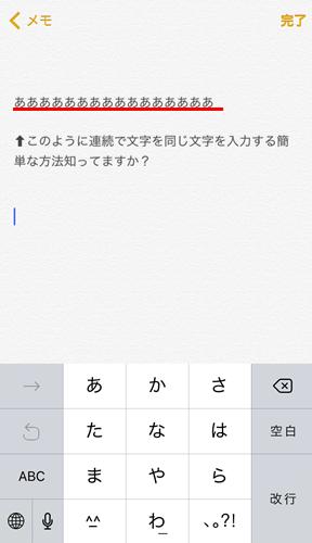 f:id:shibaccho:20160831155310p:plain