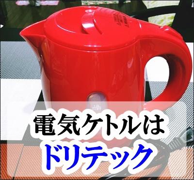 f:id:shibaccho:20160910222604j:plain