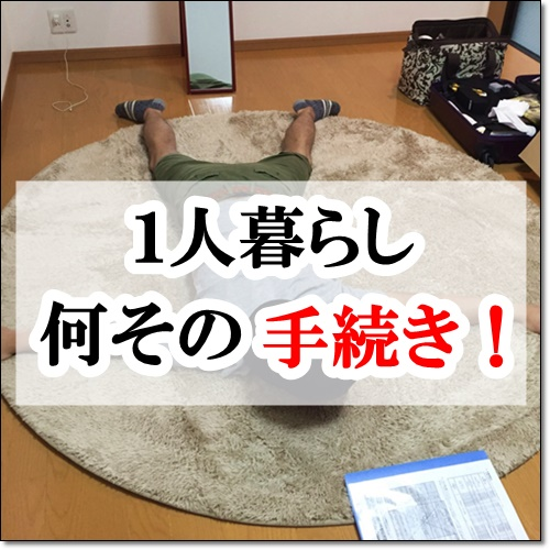 f:id:shibaccho:20160916221220j:plain