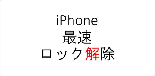 f:id:shibaccho:20160920221318p:plain