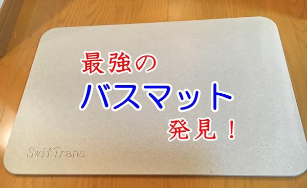 f:id:shibaccho:20161001202721j:plain