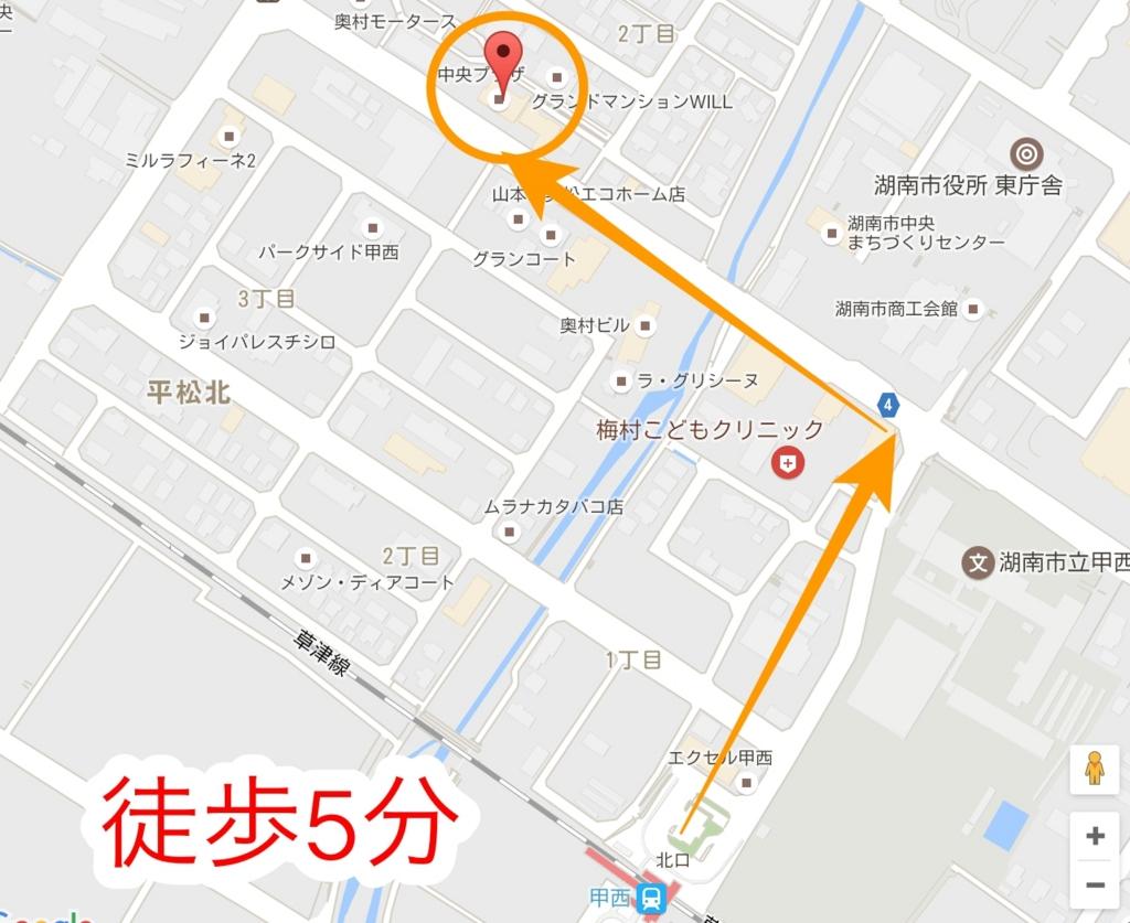 f:id:shibaccho:20170211025634j:plain