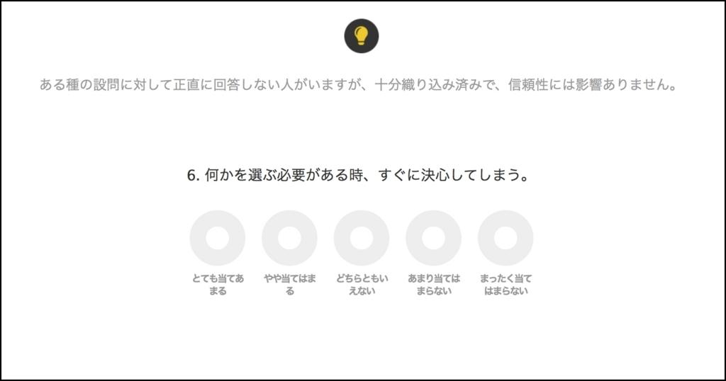 f:id:shibaccho:20170527203749j:plain