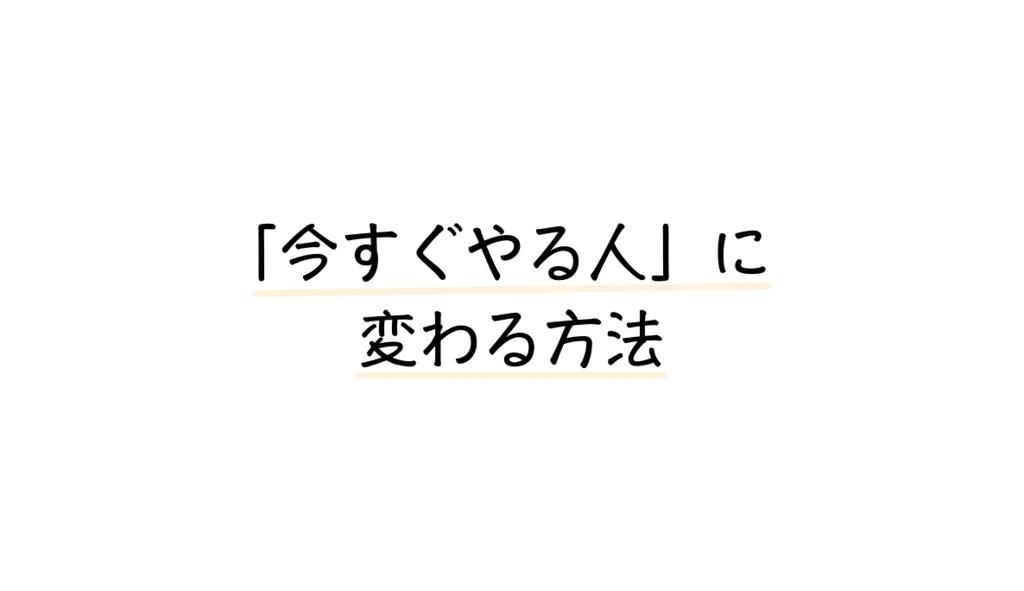 f:id:shibaccho:20170714080430j:plain