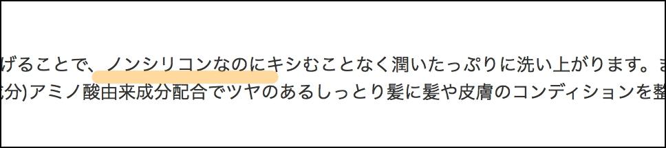 f:id:shibaccho:20170731012021j:plain