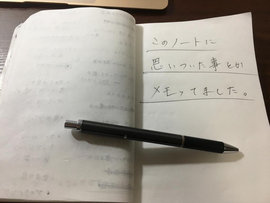 f:id:shibaccho:20170901153117j:plain