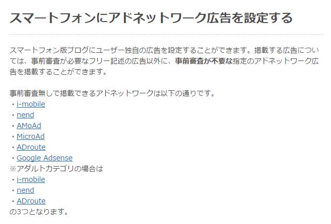 f:id:shibachomama:20170524174353p:plain