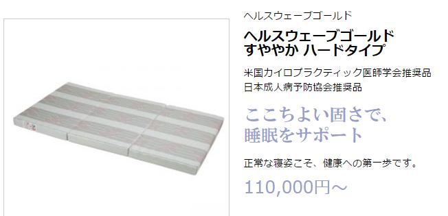 f:id:shibachomama:20170618235745p:plain