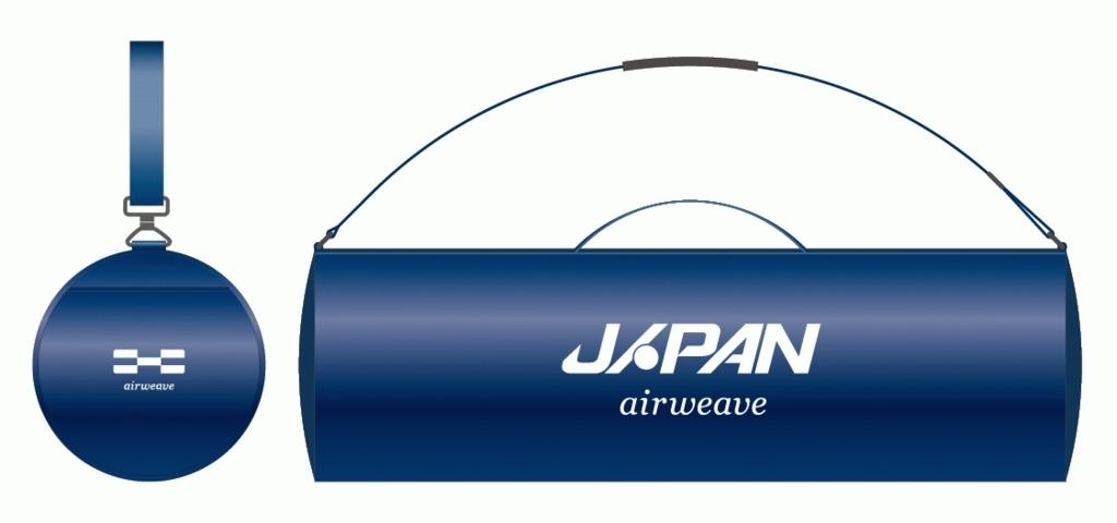 f:id:shibachomama:20170620122153j:plain