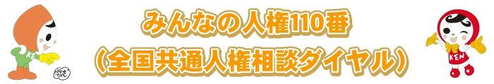 f:id:shibachomama:20170711230826j:plain