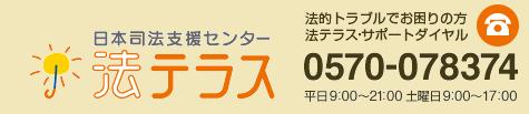 f:id:shibachomama:20170711231138p:plain