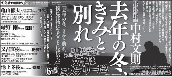 f:id:shibachomama:20170801185545j:plain