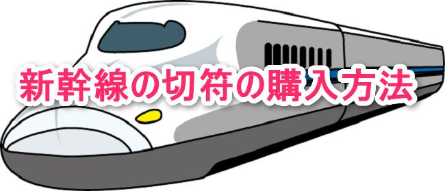 f:id:shibachomama:20170802012308p:plain