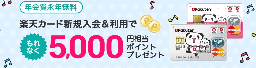 f:id:shibachomama:20170804230505p:plain