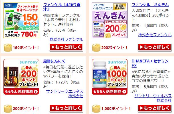f:id:shibachomama:20170804233107p:plain
