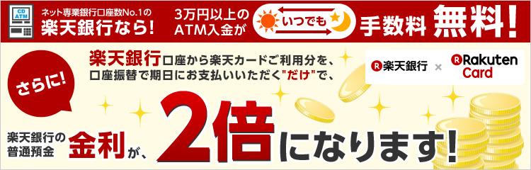 f:id:shibachomama:20170804235527j:plain