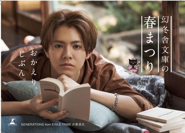 f:id:shibachomama:20170830001639j:plain