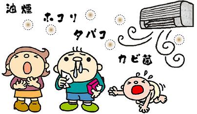 f:id:shibachomama:20170920230715p:plain