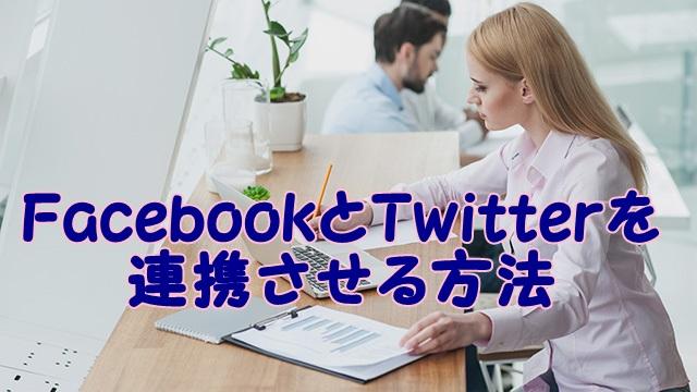 f:id:shibachomama:20170929005020j:plain