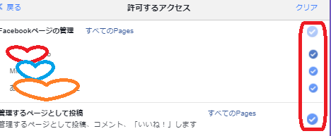 f:id:shibachomama:20170929025129p:plain