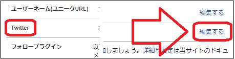 f:id:shibachomama:20170929032017p:plain