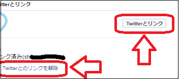 f:id:shibachomama:20170929032618p:plain