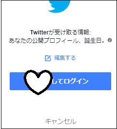 f:id:shibachomama:20170929033146p:plain