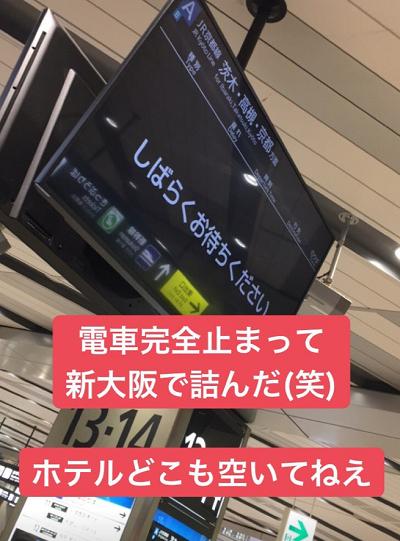 f:id:shibachomama:20171023224420p:plain