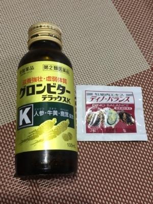 f:id:shibachomama:20171025001857j:plain