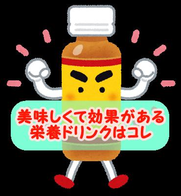 f:id:shibachomama:20171025010109p:plain