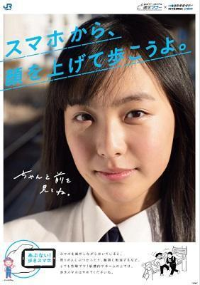 f:id:shibachomama:20171110024227j:plain