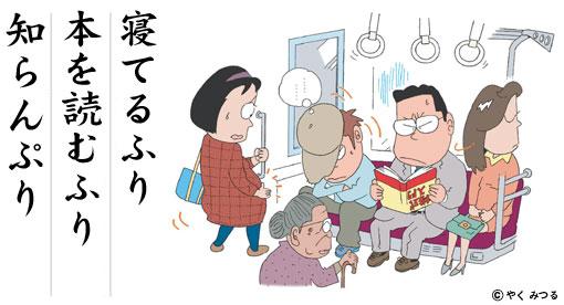f:id:shibachomama:20171111225438j:plain