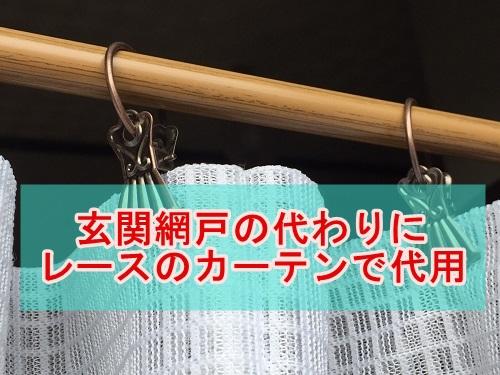 f:id:shibachomama:20171112232421j:plain