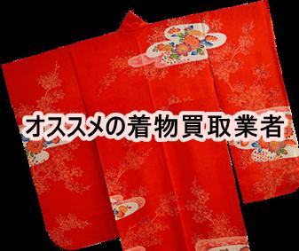 f:id:shibachomama:20180103154239p:plain
