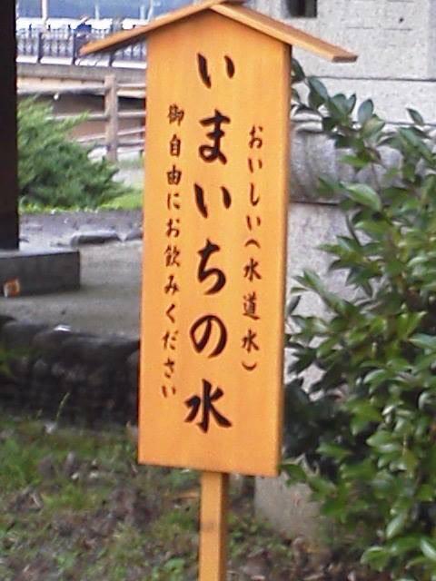 f:id:shibachomama:20180104202801j:plain