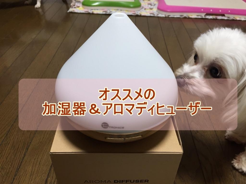 f:id:shibachomama:20180127231701j:plain