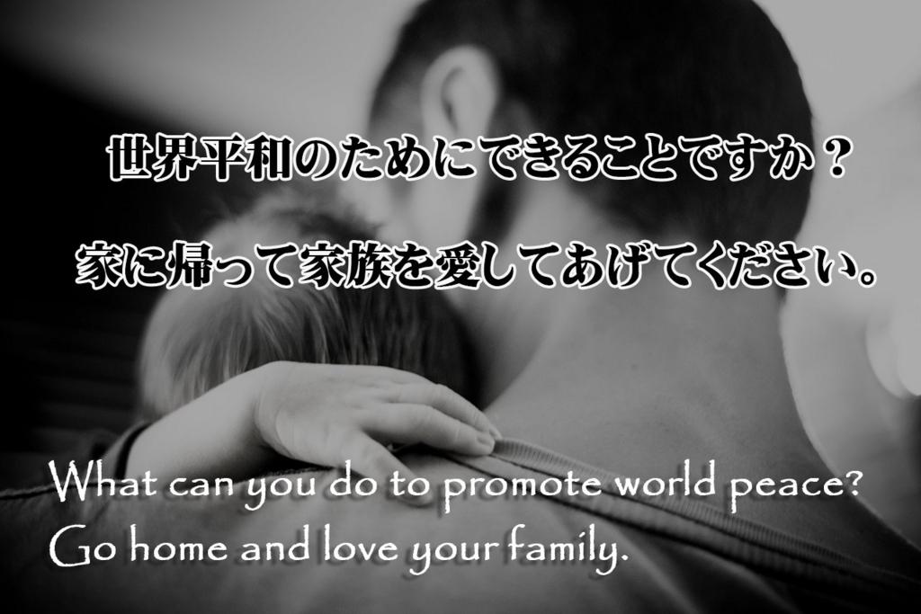 f:id:shibachomama:20180607003355j:plain