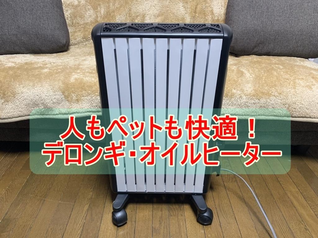 f:id:shibachomama:20190117011849j:plain