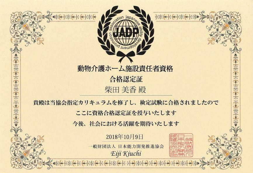 f:id:shibachomama:20190305201253p:plain