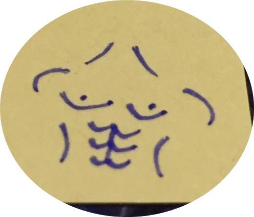 f:id:shibachomama:20190320213119j:plain