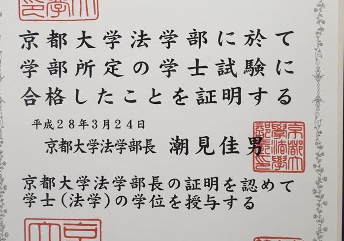 f:id:shibachomama:20190320231910j:plain